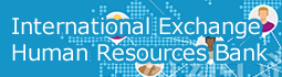 International Exchange Human Resources Bank